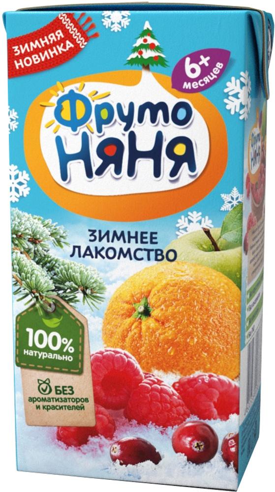 Нектар Фрутоняня Зимнее лакомство из яблок, апельсинов, клюквы и малины с 6 мес. 200 мл напитки фрутоняня зимнее лакомство из яблок апельсинов клюквы и малины сс 3 лет 500 мл