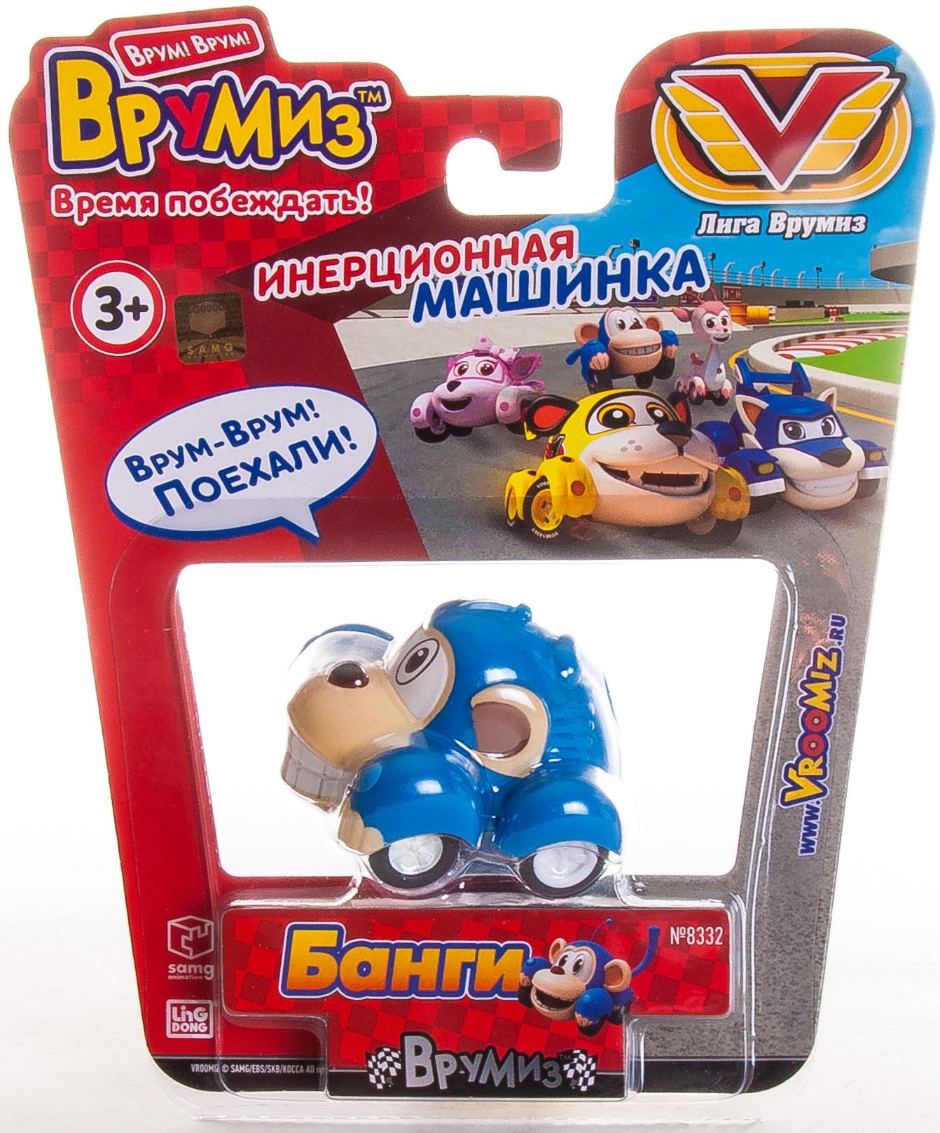 Vroomiz Врумиз Инерционная машинка Врумиз игрушка врумиз набор инерционных машинок спиди софи слон пожарный