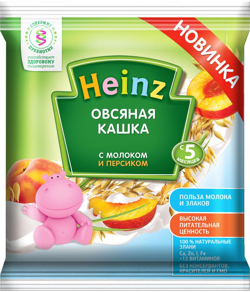 Каша Heinz Heinz Молочная овсяная с персиком (с 5 месяцев) 30 г heinz каша лакомка овсяная яблочко черника чёрная смородина с 5 мес