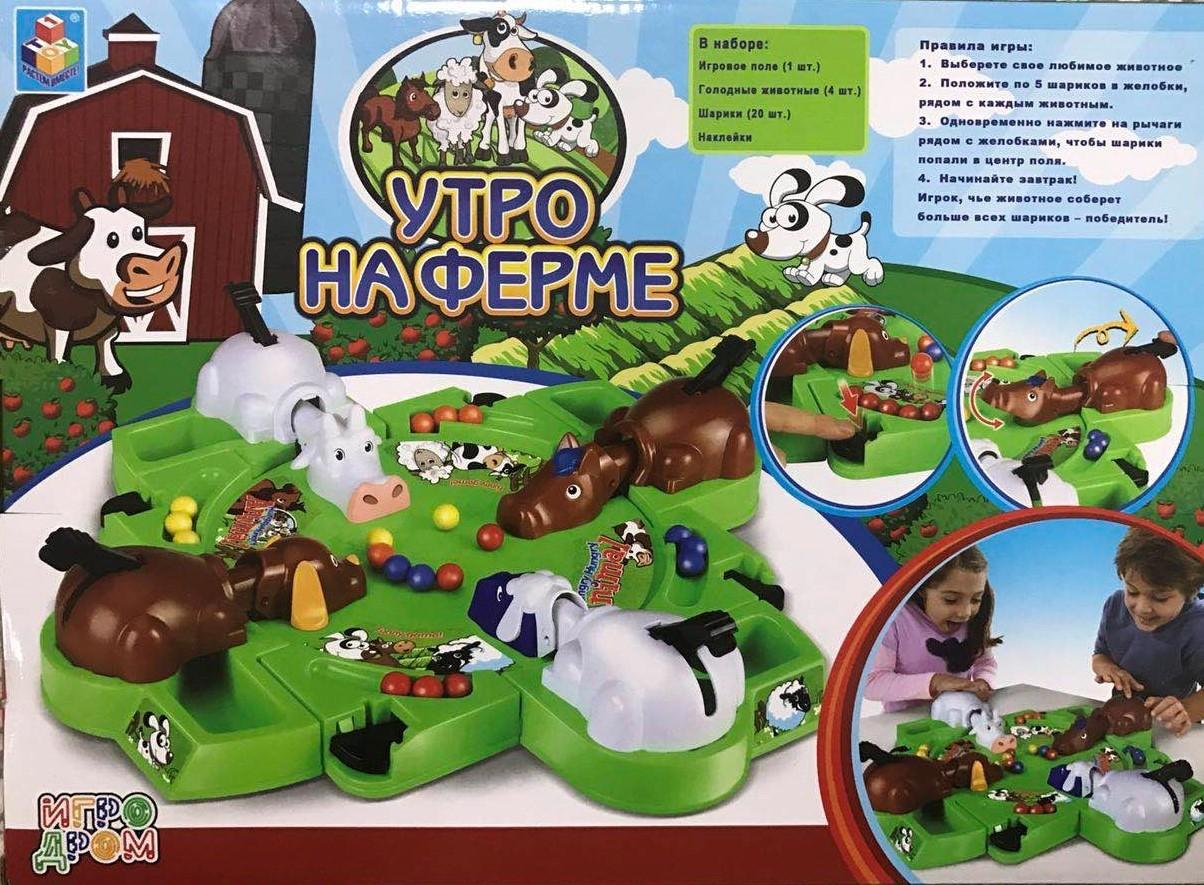 Настольная игра 1toy «Утро на ферме» игра настольная набор кубиков животные на ферме