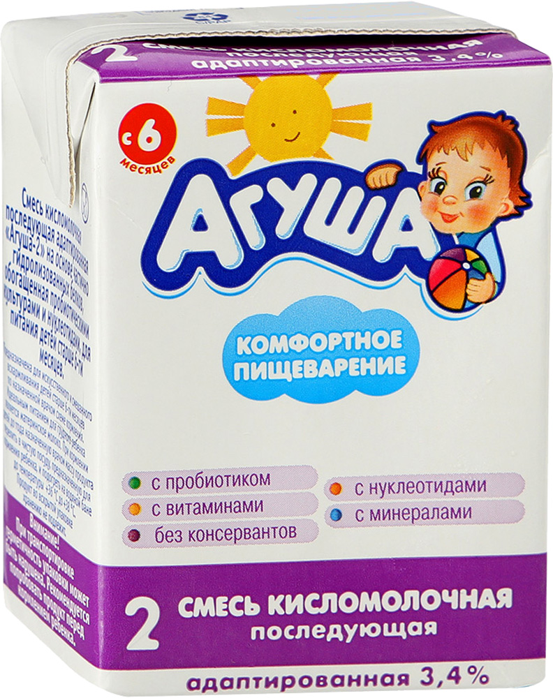 Молочная продукция Агуша Агуша 2 кисломолочная (с 6 месяцев) 204 мл молочная продукция агуша молоко стерилизованное с пребиотиком 2 5% 200 мл