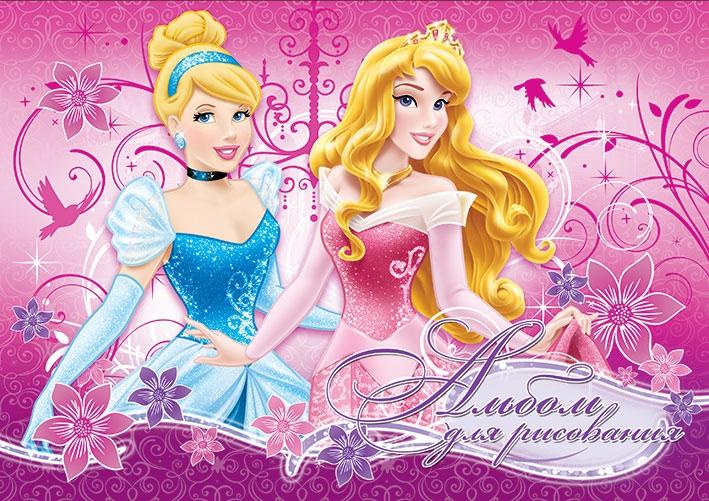 Альбомы и доски для рисования Princess D3137,D3138 принадлежности для рисования спейс альбом для рисования питомцы the best friends 48 листов