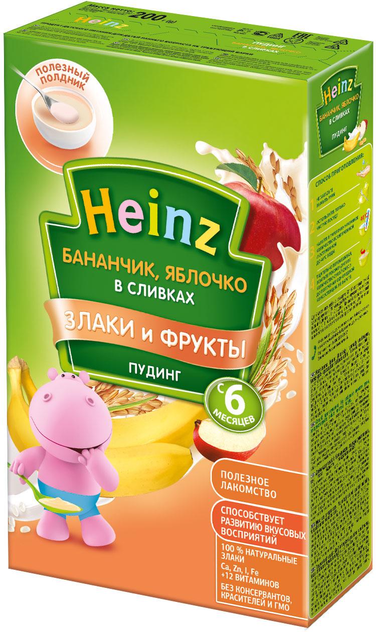 Молочная каша Heinz Heinz Молочный пудинг бананчик, яблочко в сливках (с 6 месяцев) 200 г пюре heinz пудинг молочный быстрорастворимый фруктовое ассорти в сливках 6 месяцев 15 шт по 200 г