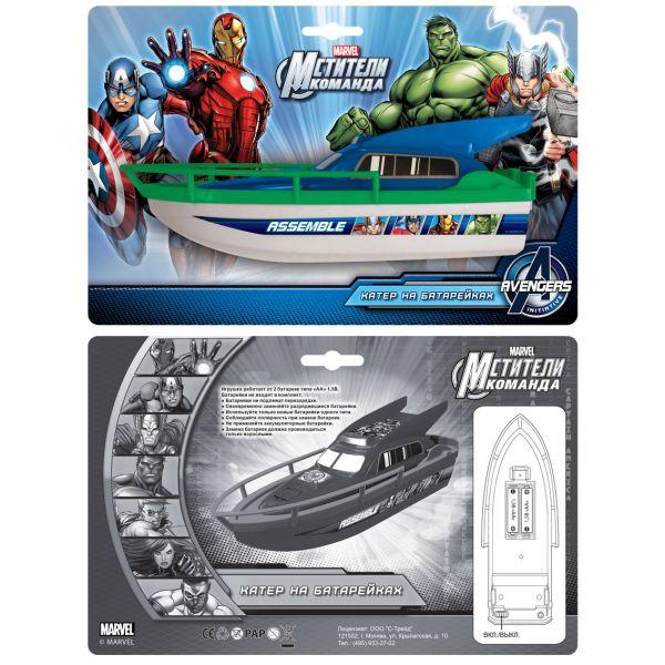 Avengers Avengers Мстители игрушка hasbro avengers мстители e2122