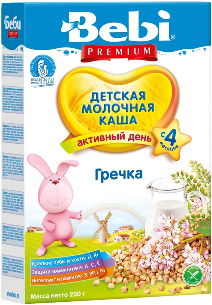 Молочные Bebi Каша молочная Bebi Premium «Активный день» гречневая с 4 мес. 200 г каша молочная фрутоняня гречневая с 4 мес 200 г