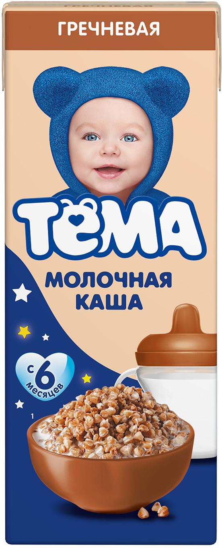 цены Каша Тёма готовая молочная гречневая с 6 мес. 206 г