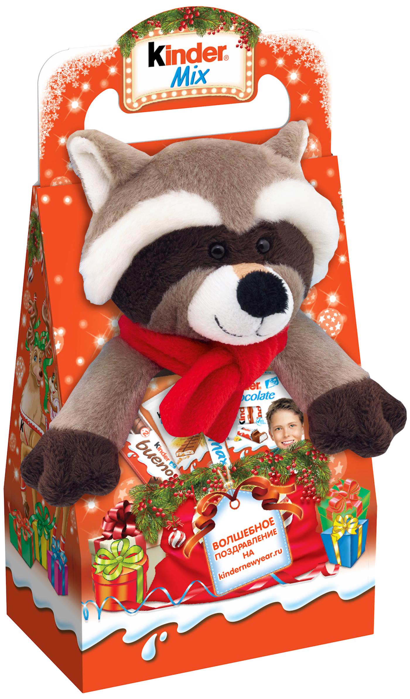Десерты Kinder Kinder Mix с подарком 137,5 г kinder mini mix подарочный набор 106 5 г