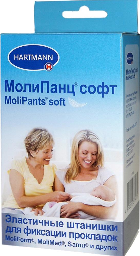 Прокладки и салфетки HARTMANN Штанишки Hartmann «MoliPants Soft» для фиксации прокладок L 1 шт. нижнее бельё