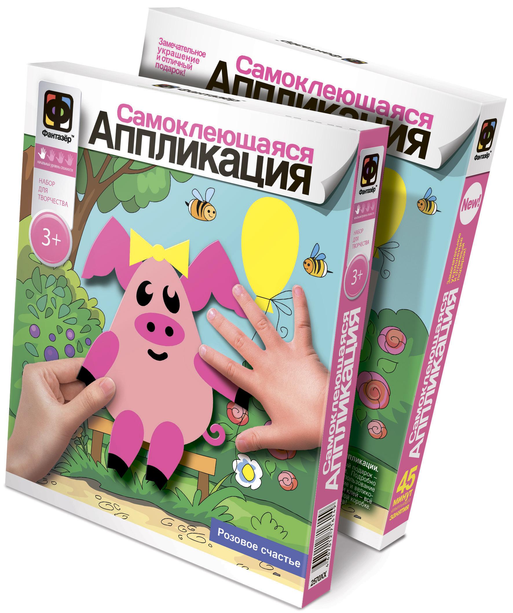 Самоклеющаяся аппликация Фантазер Розовое счастье 257026 аппликация самоклеющаяся встреча в лесу