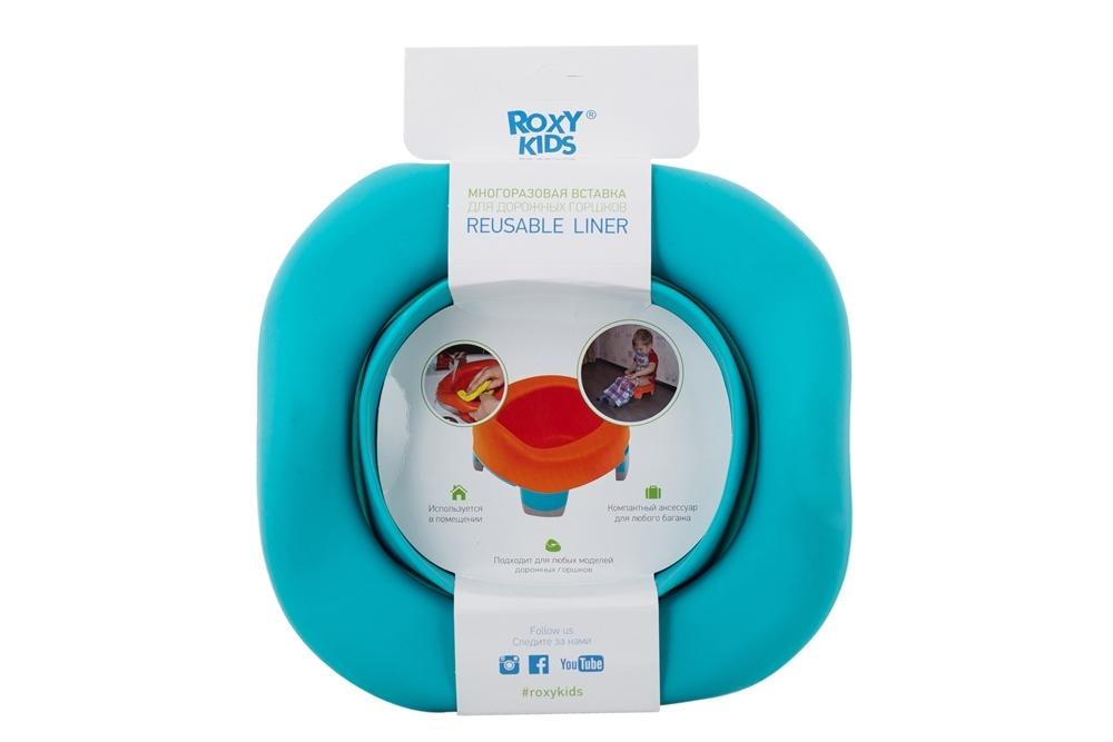 Детские горшки Roxy-kids Вкладка для дорожных горшков Roxy-kids универсальная мятная roxy kids сменные одноразовые пакеты для горшков 15 шт roxy kids