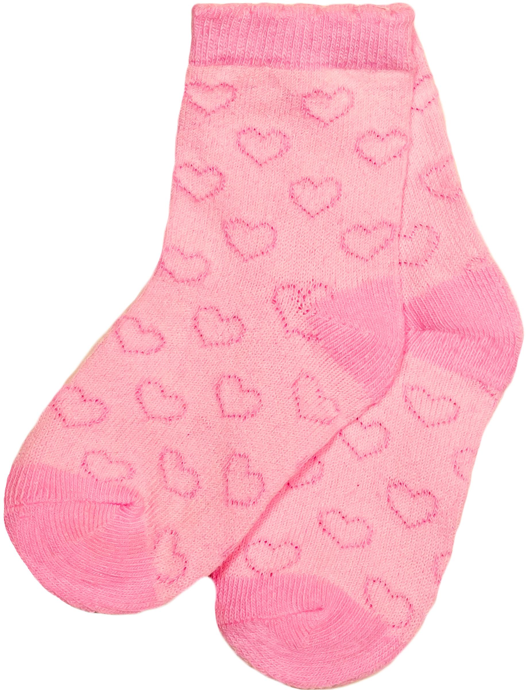 цена носки Barkito Ажурные розовый онлайн в 2017 году