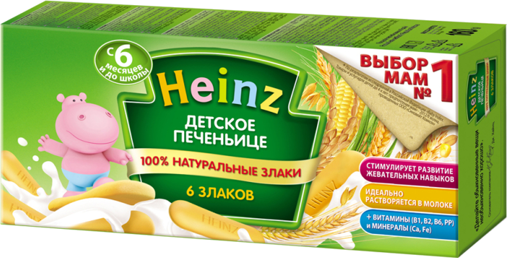 Печенье Heinz Heinz 6 злаков с 6 мес. 160 г
