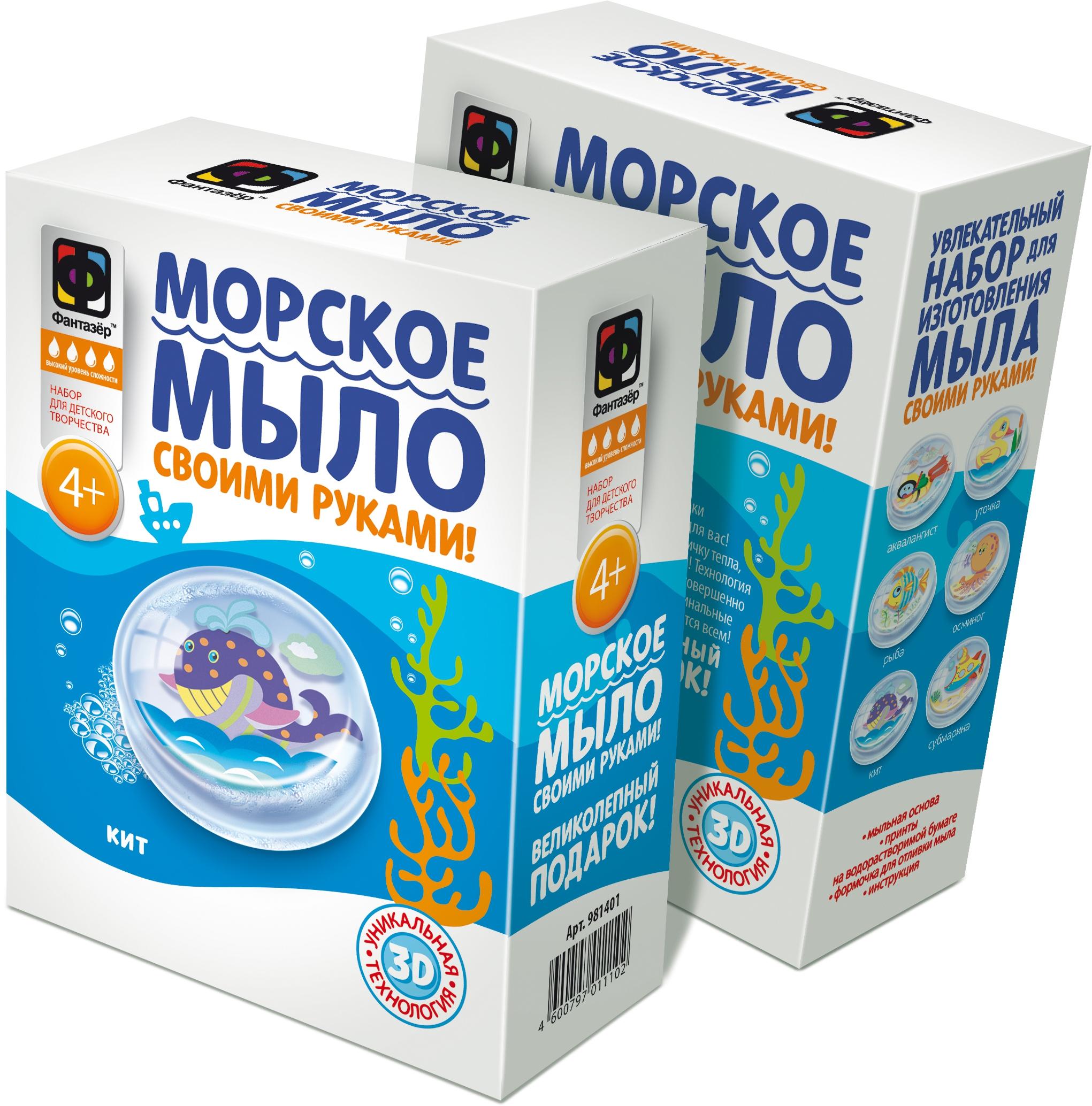 Купить Наборы для творчества, Морское мыло Кит, Фантазер, Россия
