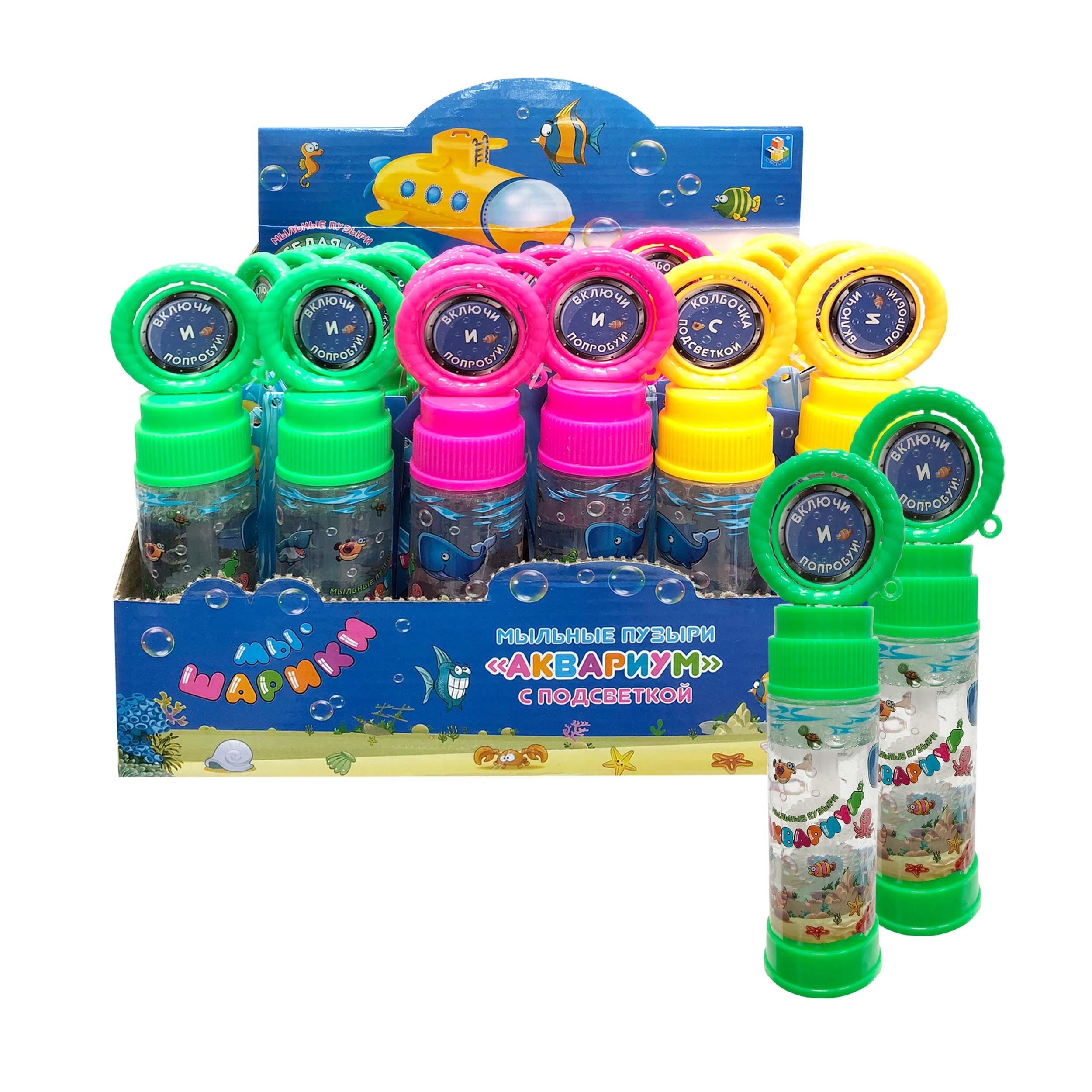 Мыльные пузыри 1toy Мы-шарики!: Аквариум