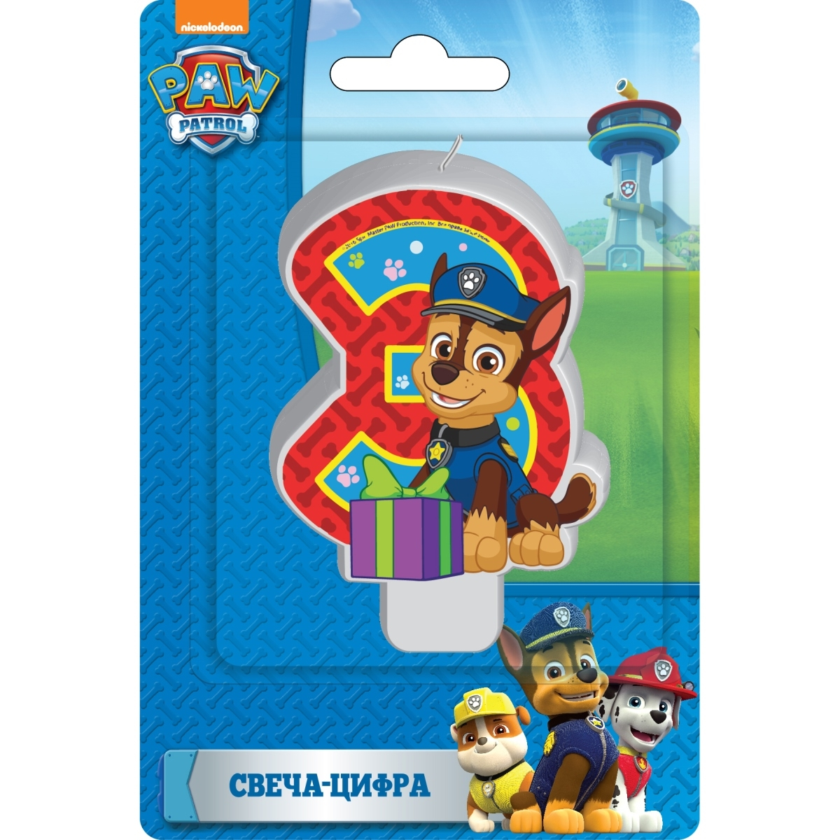 Paw Patrol Paw Patrol Paw Patrol Цифра 3 20cm canine patrol dog toys russian anime doll action figures car patrol puppy toy patrulla canina juguetes gift for child m134