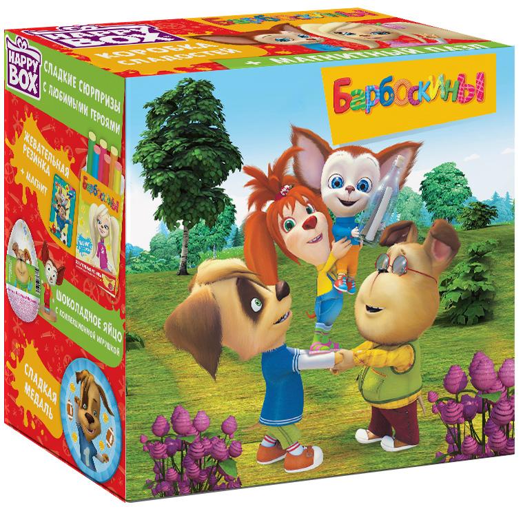 Кондитерское изделие Happy Box Коробка сладостей 263 г