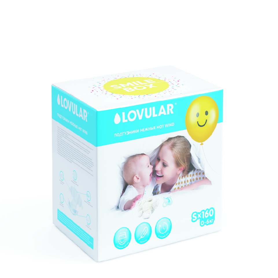 Подгузники Lovular Hot Wind. Smile box S 0-6 кг 160 шт.