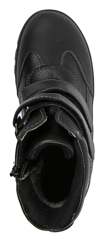 Купить Ботинки для мальчика, черное-серые, 1шт., Barkito KRW18082-2, Китай, чёрно-серые, Мужской