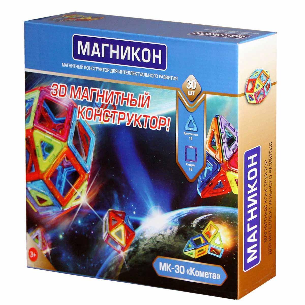 MK-30 Комета Магникон Конструкторы все цены
