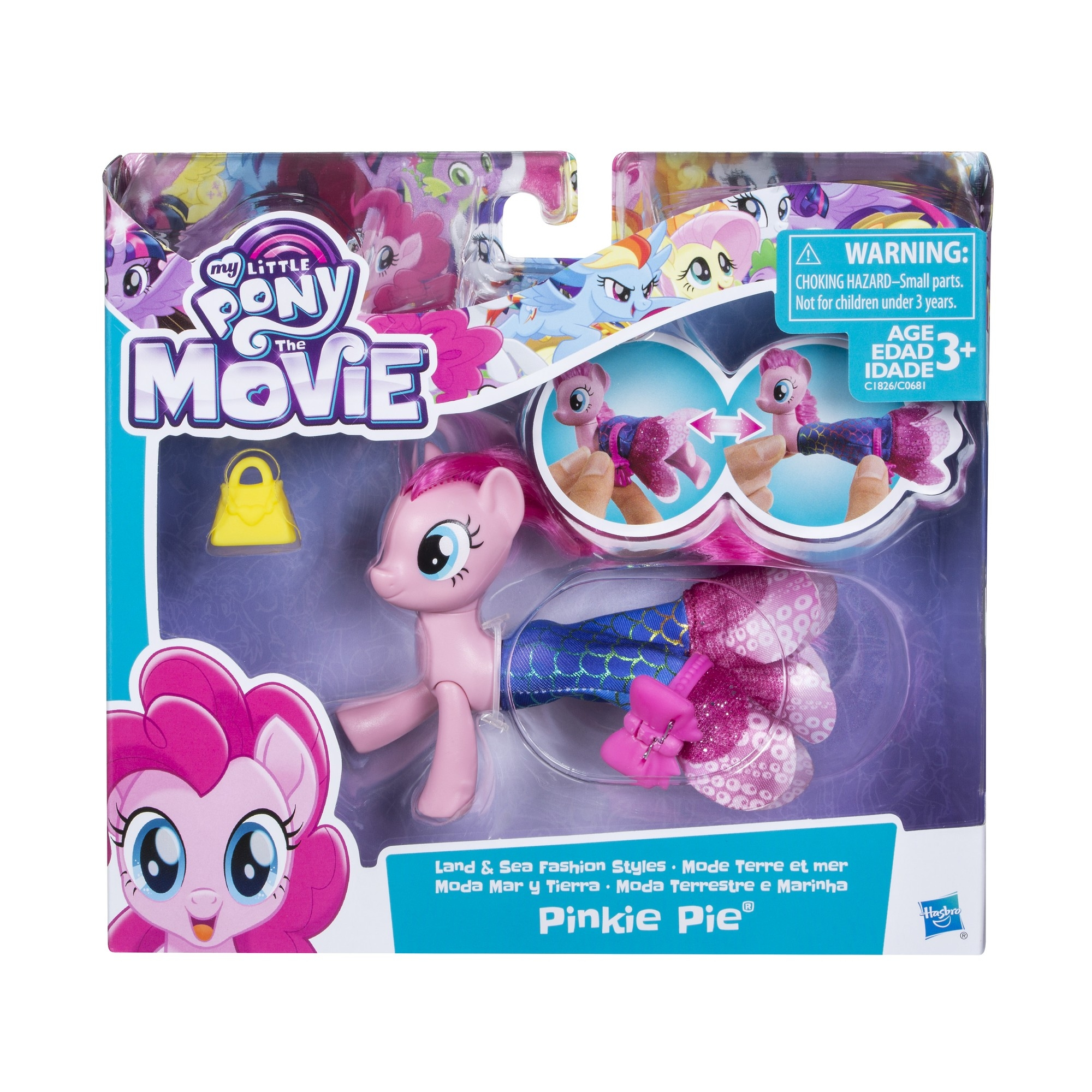My Little Pony My Little Pony Мерцание цена