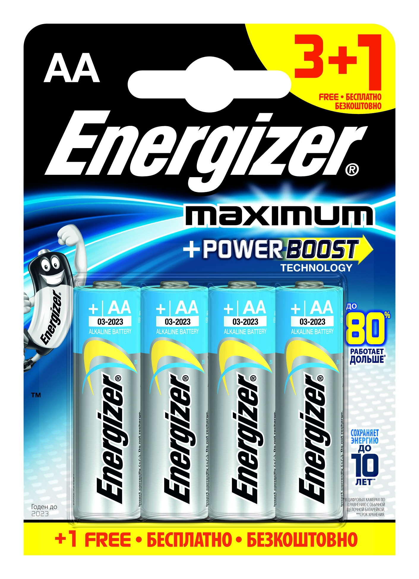 Батарейки Energizer Energizer Maximum AA Промо 4 шт