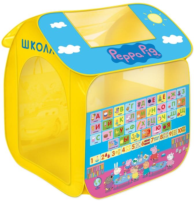 Peppa Pig Peppa Pig Учим азбуку с Пеппой развивающий коврик росмэн учим азбуку с пеппой
