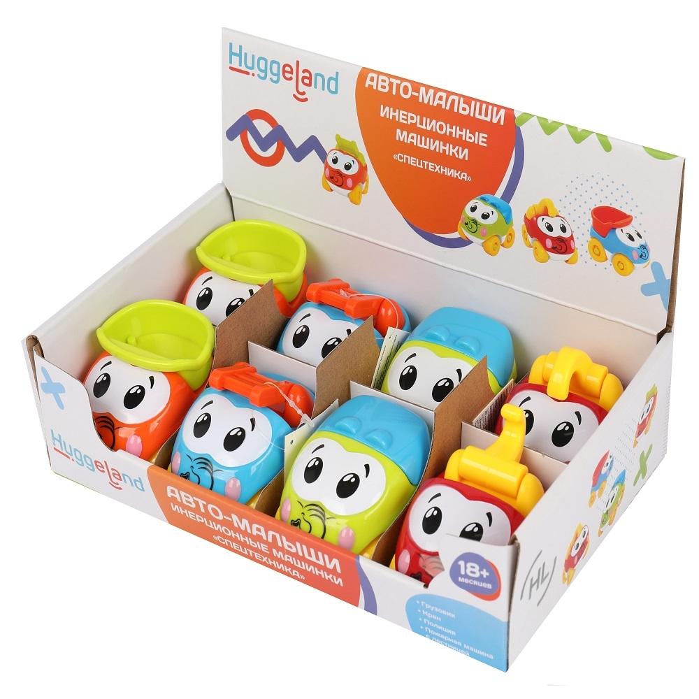 Инерционная игрушка Huggeland Авто-малыши. Спецтехника для продажи авто что нужно