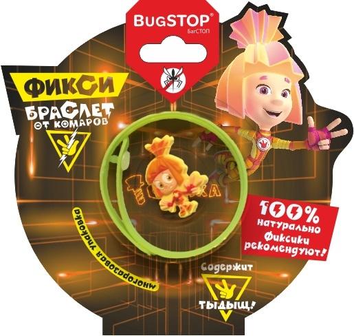 Средства от насекомых BugSTOP Браслет от комаров BugSTOP «Фиксибраслет» в асс. средства от насекомых bugstop браслет от комаров kids 2