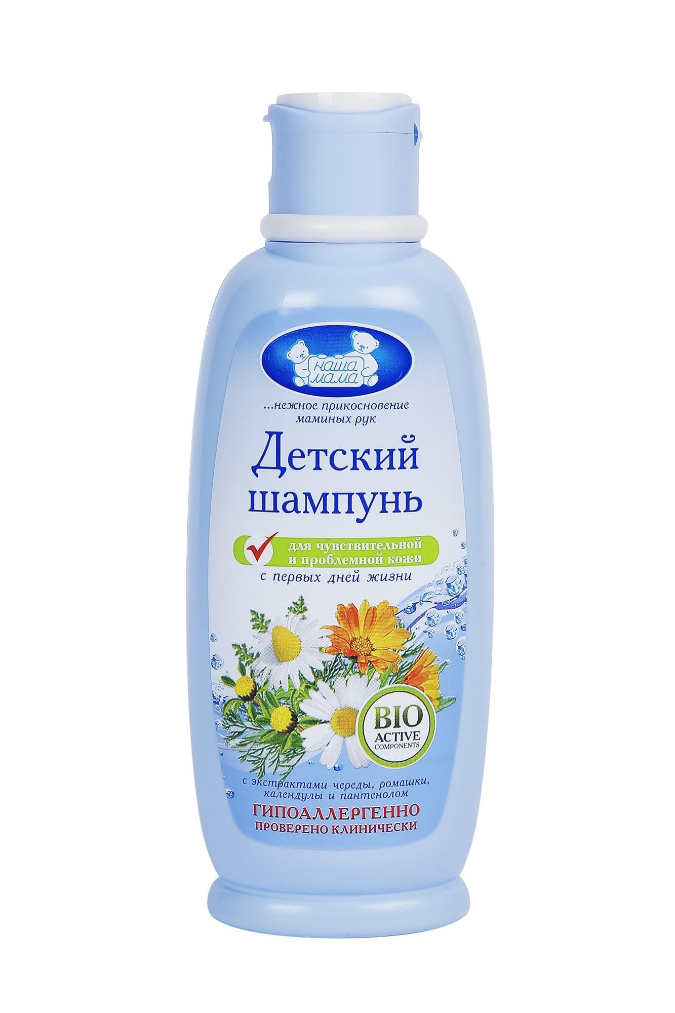 Шампуни и бальзамы Наша Мама Для чувствительной кожи наша мама пена для ванны для чувствительной кожи 300 мл наша мама