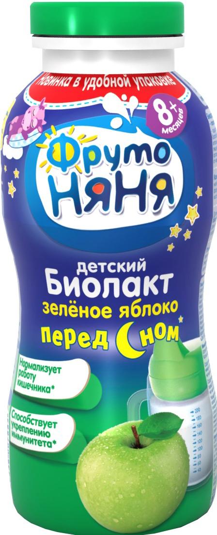 Молочная продукция Фрутоняня Перед сном Зеленое яблоко 2,9% с 8 мес. 200 мл молоко фрутоняня 2 5% с 3 лет 500 мл