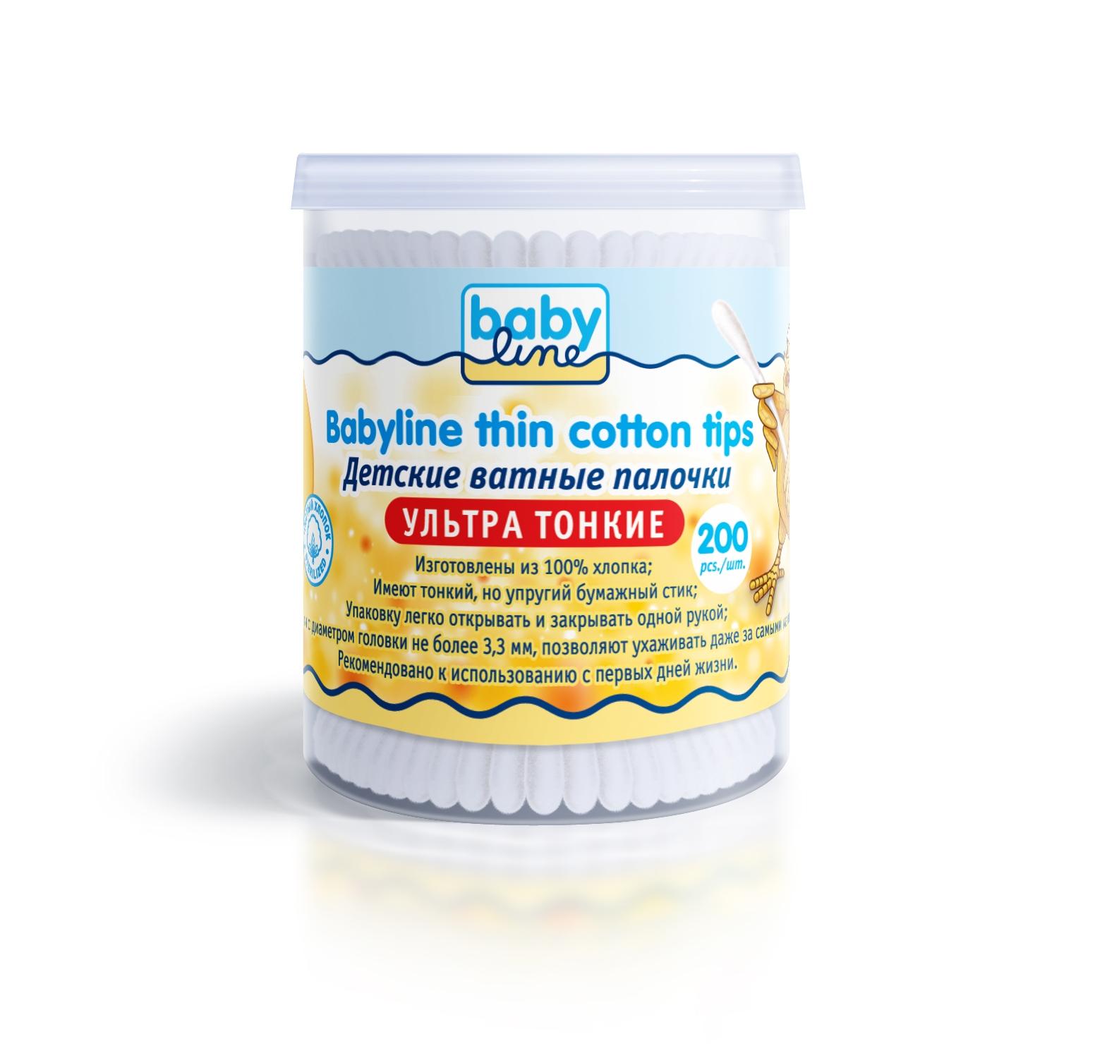 Ватные палочки BABYLINE ультра тонкие в пластиковом боксе 200 шт. babyline baby safety cotton tips ватные палочки детские ультратонкие 200 шт