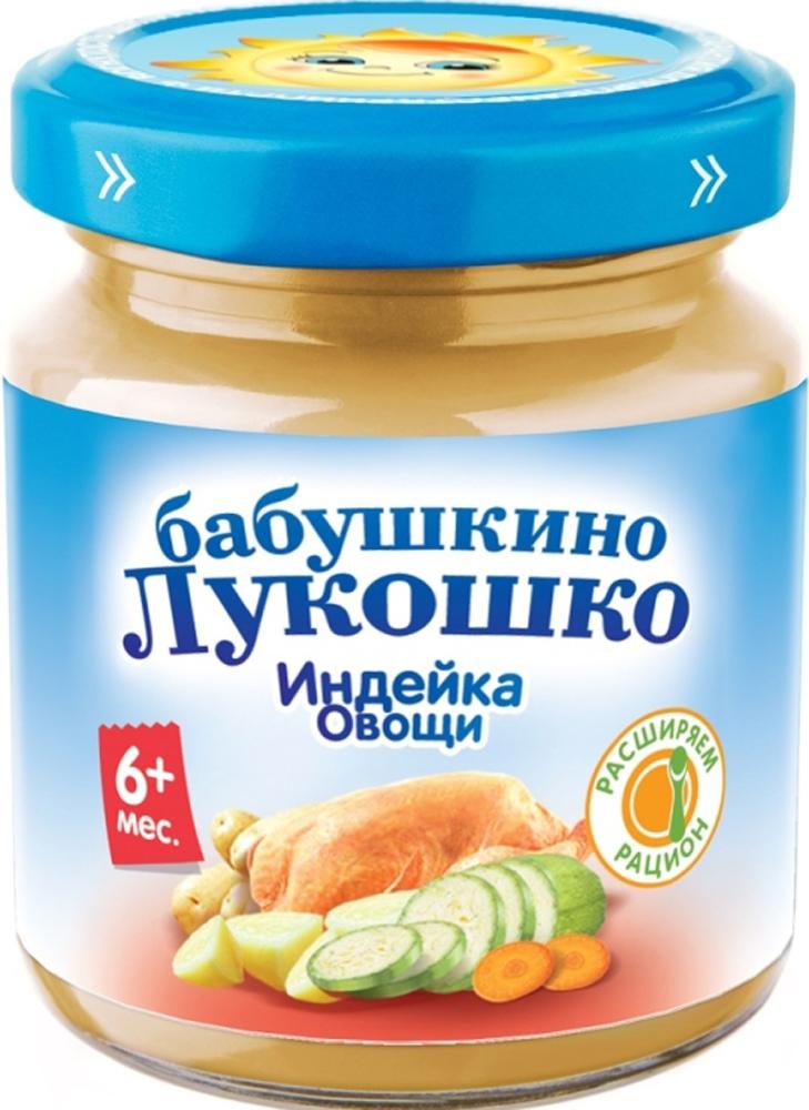 Купить Мясное, Пюре Бабушкино Лукошко индейка-овощи (с 6 месяцев) 100 г, Бабушкино лукошко, Россия