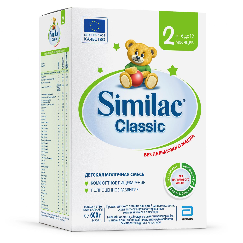 Молочная смесь Similac Classic 2 с 6 мес. 600 г
