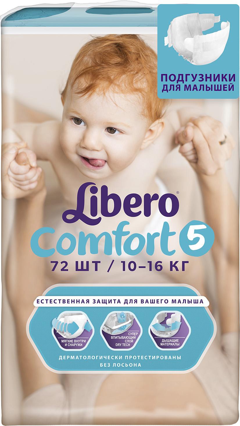 Comfort 5 (10-16 кг) 72 шт. 01.00.24.5529