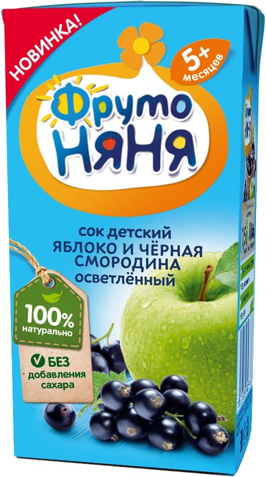 Напитки ФрутоНяня Малышам Сок ФрутоНяня из яблок и черной смородины c 5 мес. 200 мл напиток фрутоняня из яблок с экстрактами ромашки и липы с 6 мес 200 мл