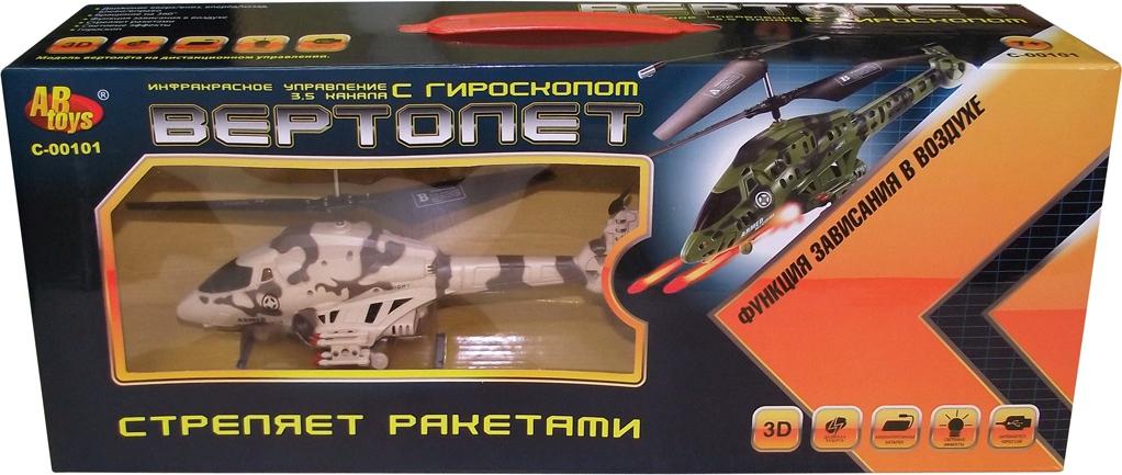Игрушечные машинки и техника ABtoys C-00101 монета номиналом 10 рублей города воинской славы великий новгород спмд россия 2012 год