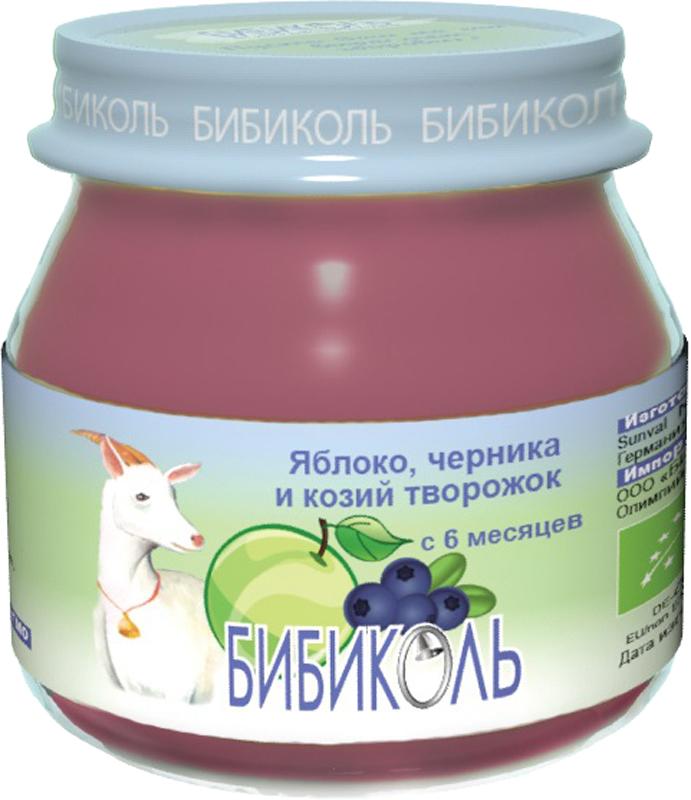 Бибиколь Яблоко, черника и козий творожок с 6 мес. 80 г