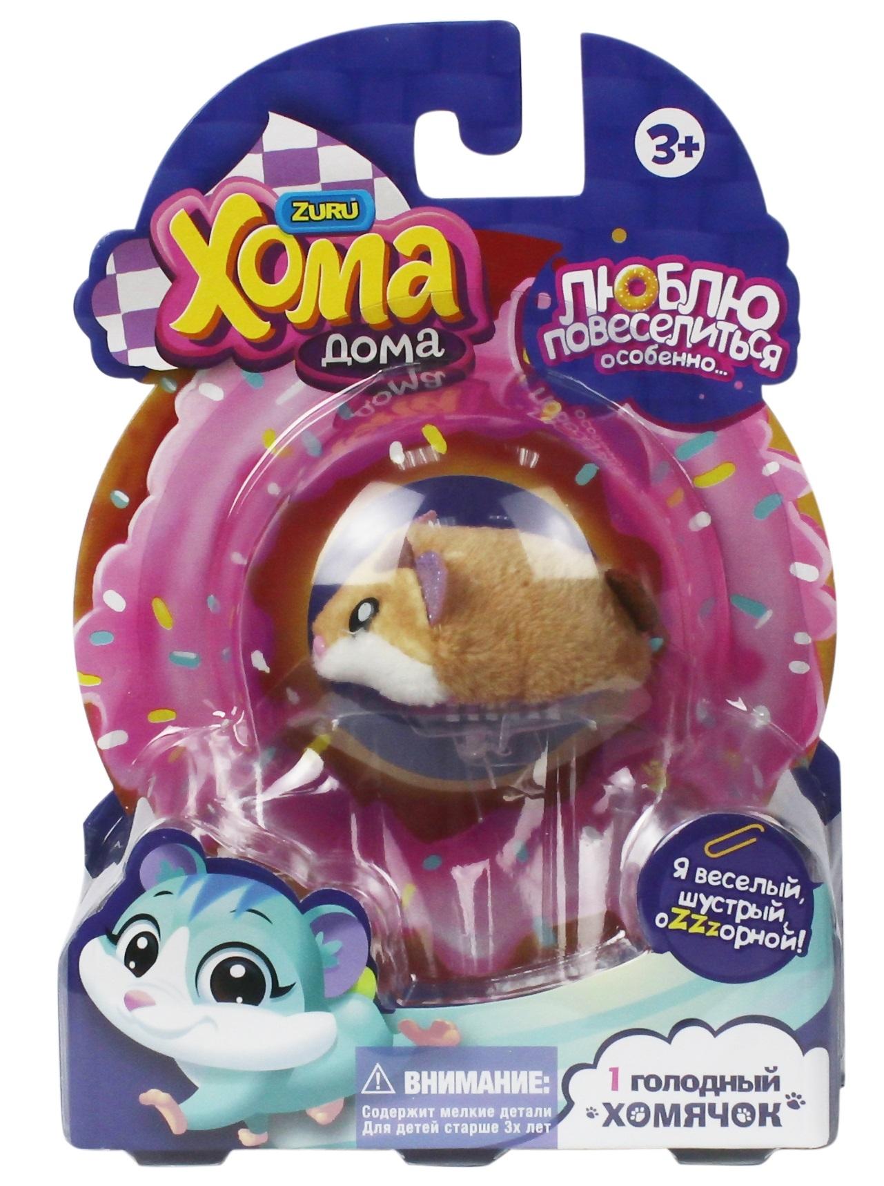 Фото - Интерактивная игрушка 1toy Хомячок коричневый интерактивные животные 1toy хомячок 1toy хома дома коричневый