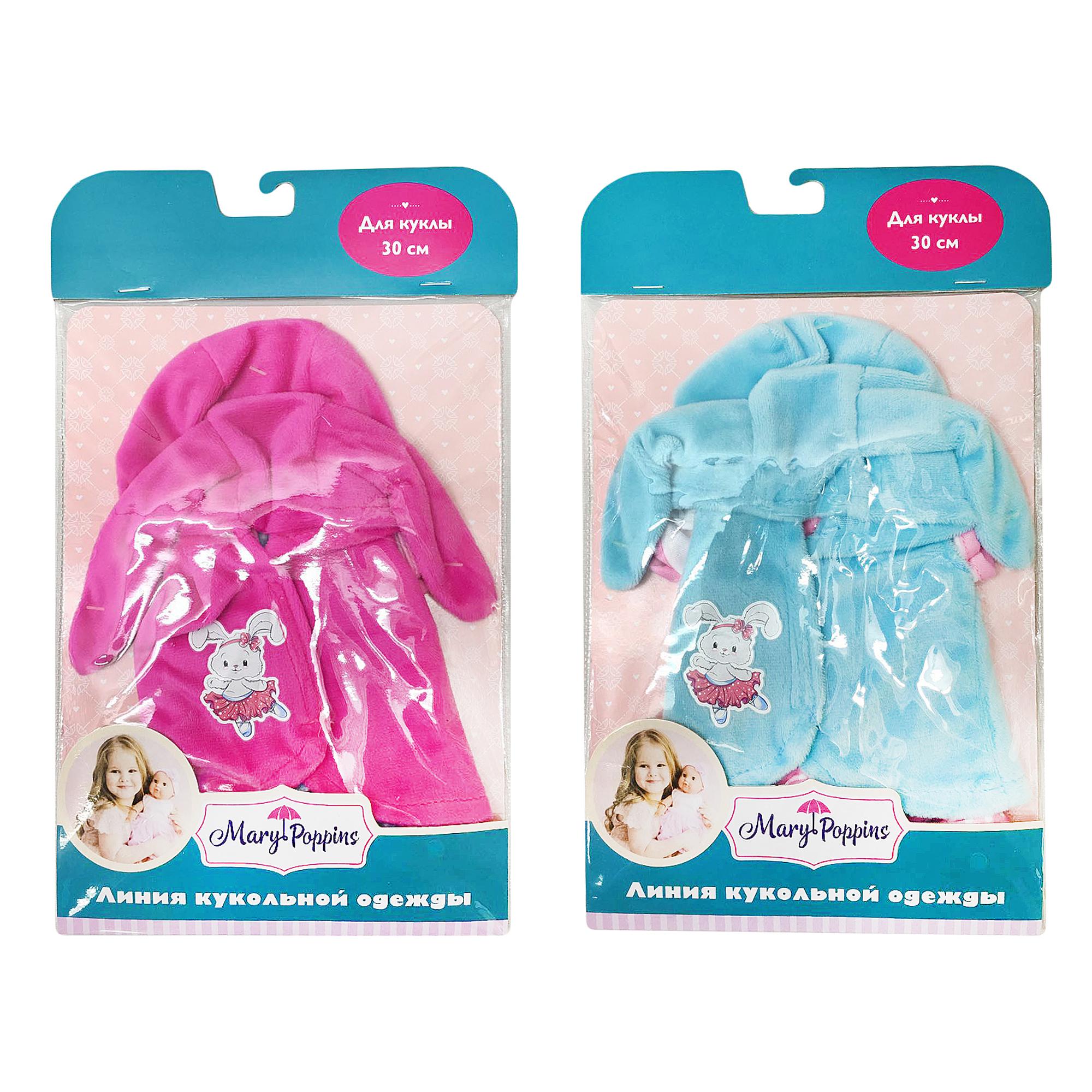 Одежда для кукол Mary Poppins Одежда для куклы Mary Poppins 30 см костюм в асс. брендовая одежда