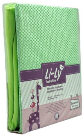 Постельные принадлежности Kupu-Kupu Комплект простыней Li-Ly на резинке 2 шт. лапки/зеленый li ly простынь на резинке 2шт дет li ly ptr 60 2 6