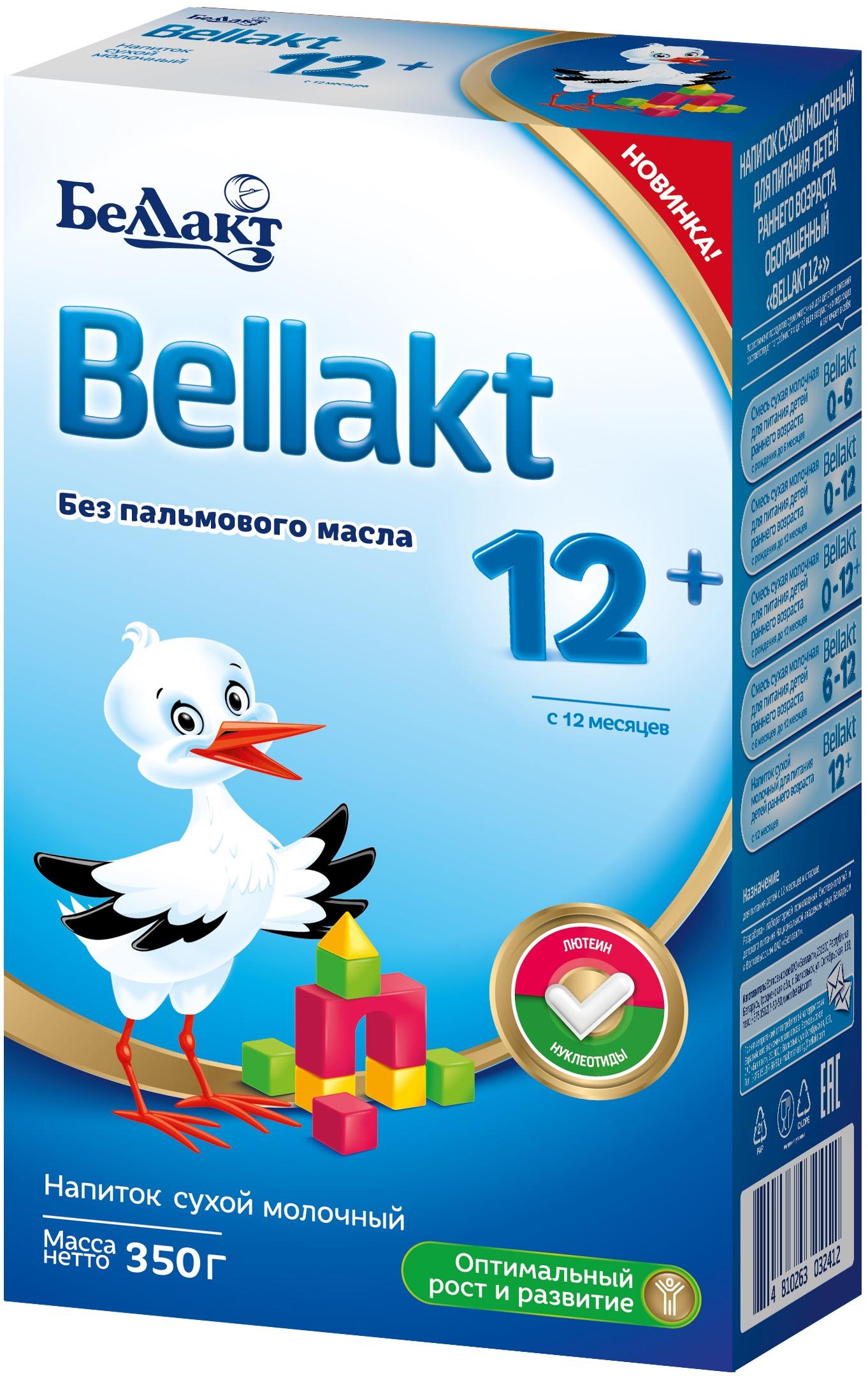 Молочный напиток Беллакт Беллакт «Bellakt 12» с 12 мес. 350 г макаронные изделия polenghi risini ризони без глютена с 10 мес 350 г
