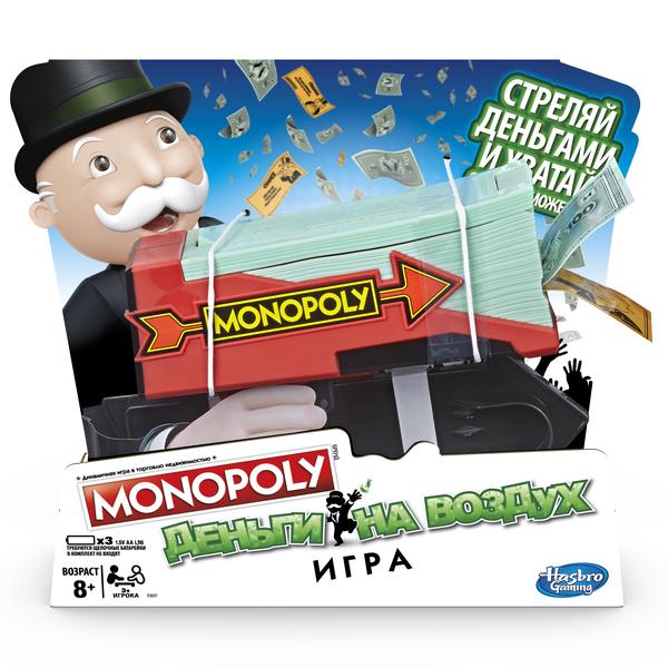 Настольная игра MONOPOLY Монополия. Деньги на воздух