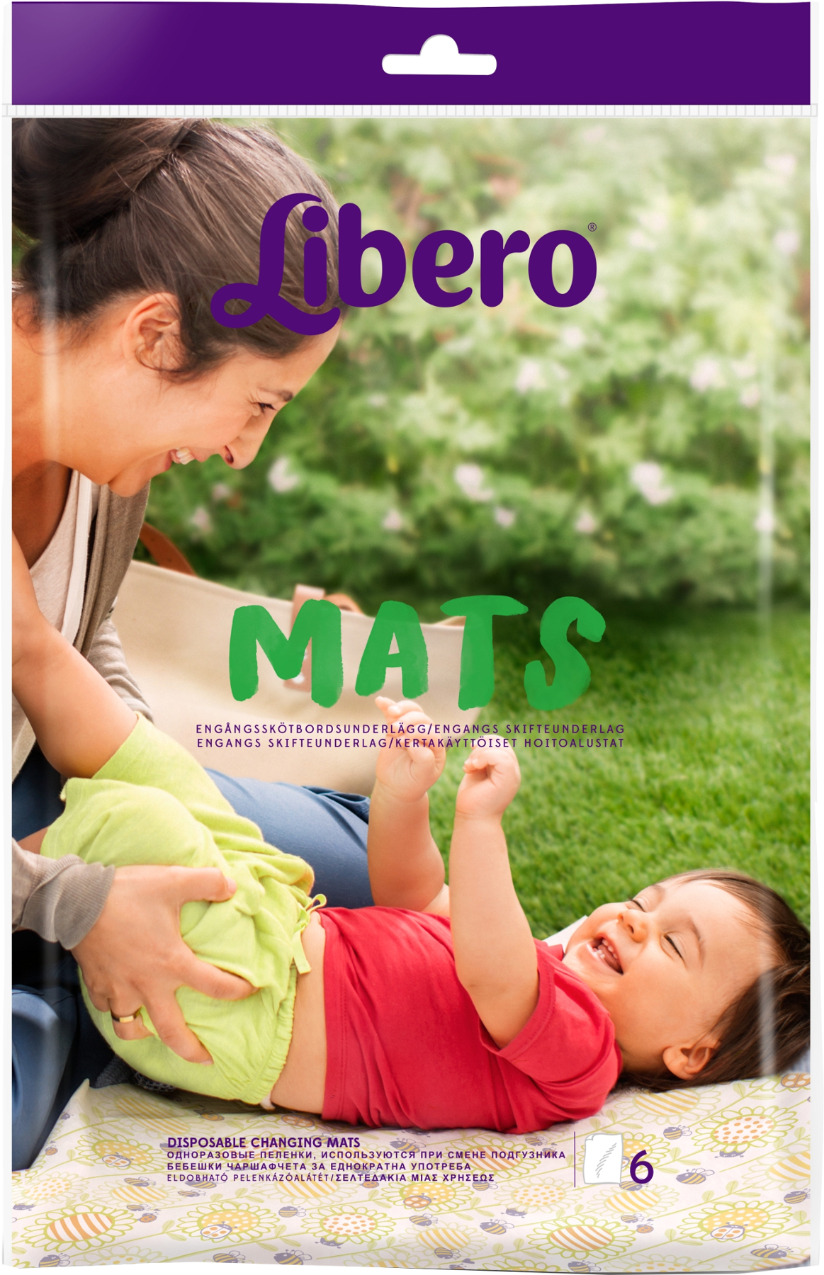 Пеленки и клеенки для малышей Libero Пеленки, 50x70 см. (6 шт.) цена