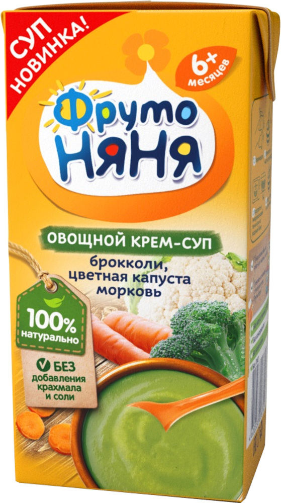 Супчики Фрутоняня Овощной из капусты цветной, брокколи и моркови с 6 мес. 200 г супчик овощной рисовый fleur alpine с брокколи и цветной капустой с 7 мес 120 г