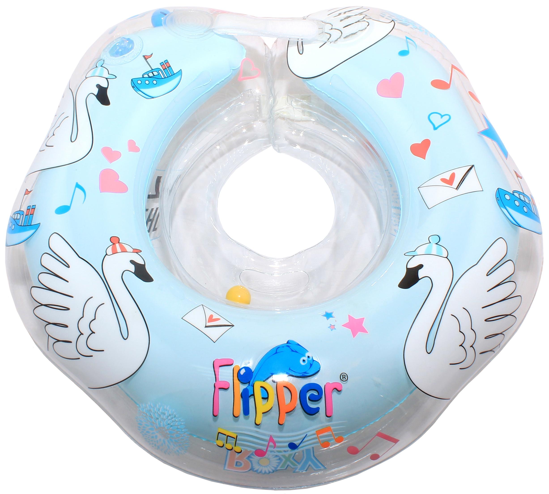 Коврики и круги Flipper Круг для купания на шею Flipper «Лебединое озеро» музыкальный в асс. круг для купания младенцев flipper отзывы