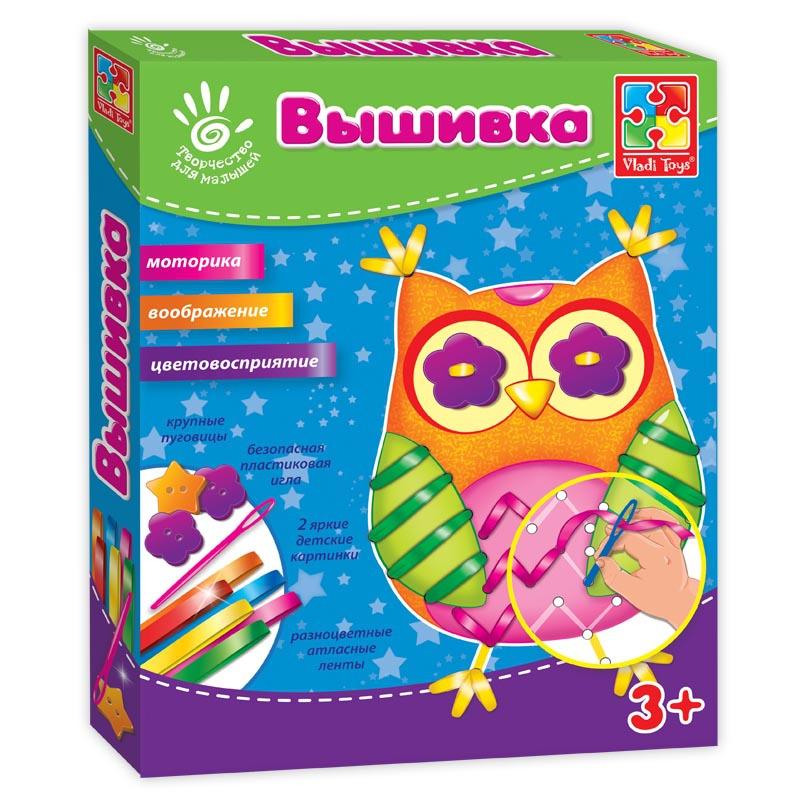 Наборы для творчества Vladi Toys Сова наборы для творчества vladi toys набор для творчества рисоварики магия блеска ежик
