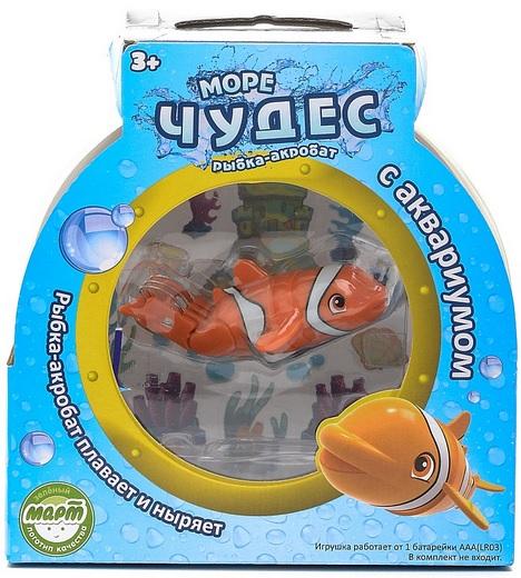 Механическая рыба-клоун REDWOOD Море чудес: Лаки с аквариумом море чудес танцующая русалочка амелия меняет цвет море чудес