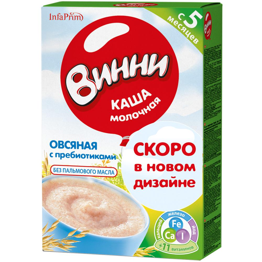 Купить Молочные, Винни молочная овсяная с пребиотиками (с 5 месяцев) 200 г, Россия