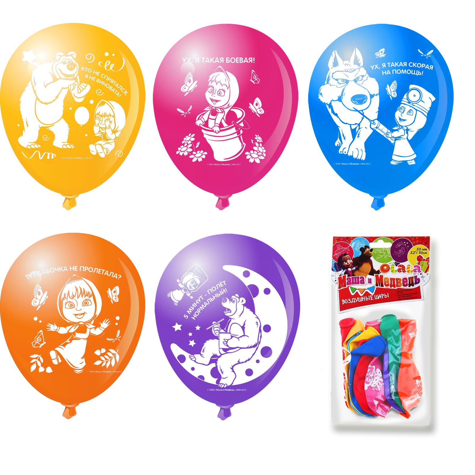 Воздушные шары Маша и Медведь Маша и Медведь пенал 2 секционный карт маша и медведь фантазия маша и медведь