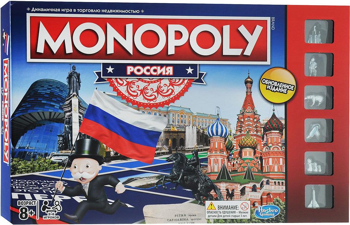 Настольные игры Hasbro Монополия РОССИЯ Monopoly